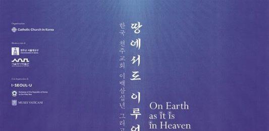 Come in cielo così in terra. Seul e i 230 anni della Chiesa Cattolica in Corea