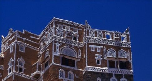 Dalla Terra al Cielo. Un viaggio nell'architettura dello Yemen