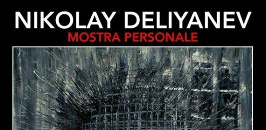 Nikolay Deliyanev – Vibrafusion Art