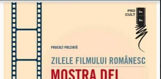 ProCult, Mostra del Cinema Rumeno