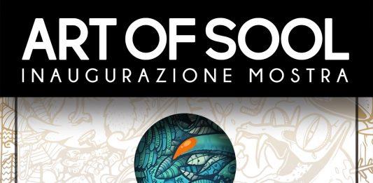 Art of Sool – Exhibition & More