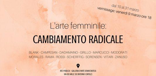 L'arte femminile: cambiamento radicale