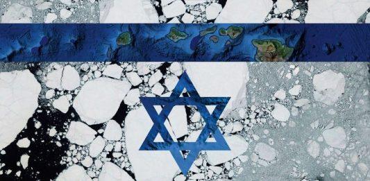 Max Serradifalco – Earth Flags. Transcending Boundaries