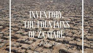 Margherita Moscardini – Inventory. The Fountains Of Za'atari