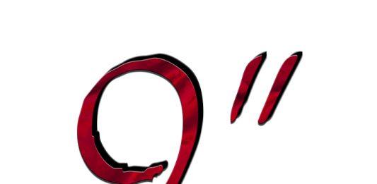 9″ Rosso