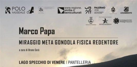 Marco Papa – Miraggio Meta Gondola Fisica Redentore