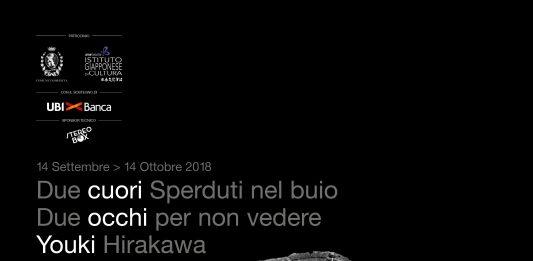 Youki Hirakawa – Due cuori Sperduti nel buio, Due occhi per non vedere