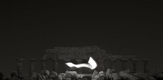 Ugo Ricciardi – Nightscapes / Officium