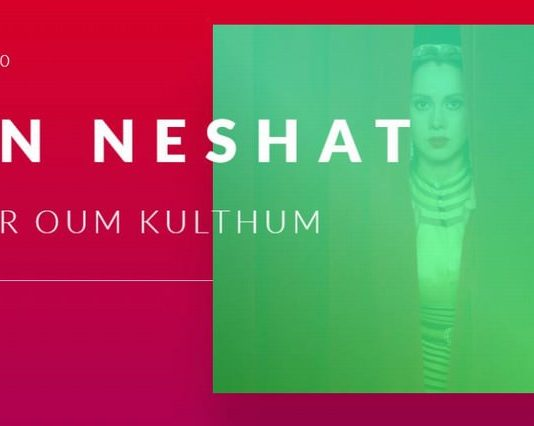 Shirin Neshat – Looking For Oum Kulthum