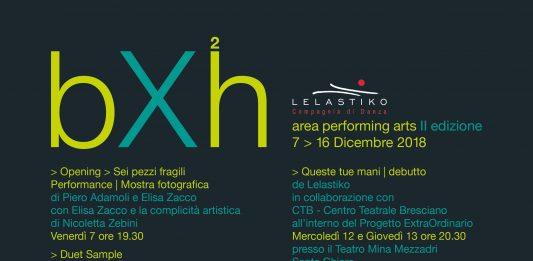 b X h area performing arts II edizione