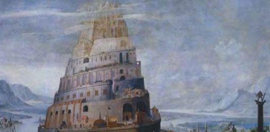 Una città ideale. Durer, Altdorfer e i maestri nordici dalla Collezione Spannocchi di Siena
