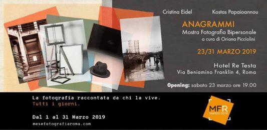 Cristina Eidel / Kostas Papaioannou – Anagrammi