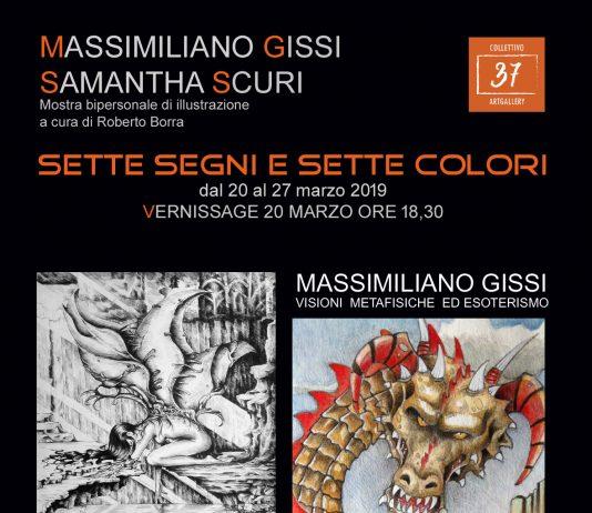 Samantha Scuri / Massimiliano Gissi – Sette segni e sette colori