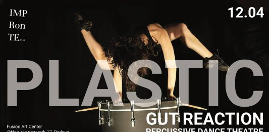 Gut Reaction – Plastic