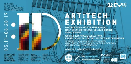 Id. Art:Tech Exhibition