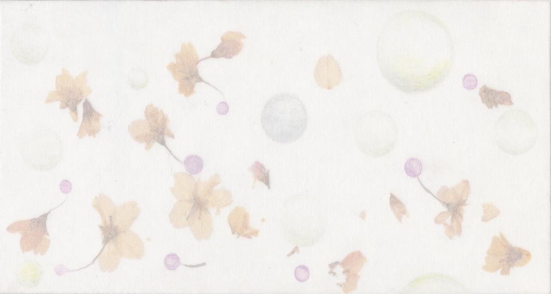 Yukoh Tsukamoto – Haru: salviamo la primavera