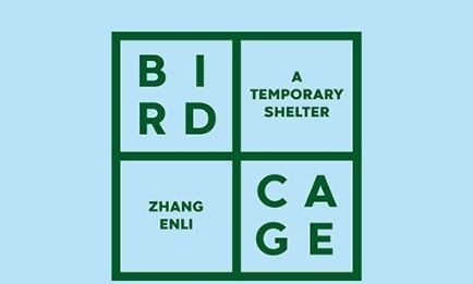 Zhang Enli – Bird Cage, a temporary shelter