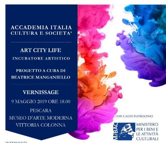 #ACL – Art City LIfe