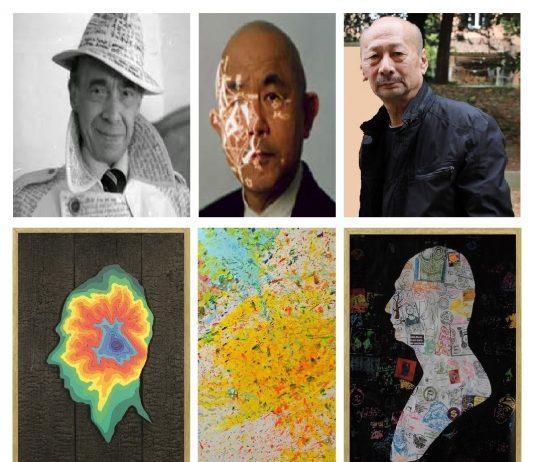 Identity of artist. Marginal Active Resistances