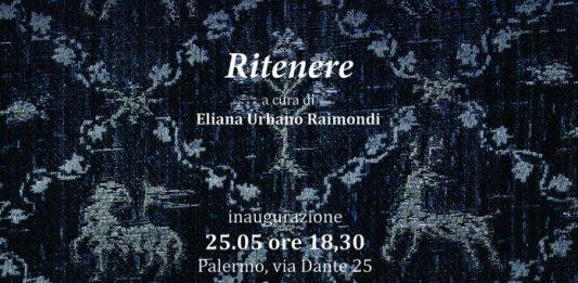 Ritenere