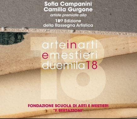 Sofia Campanini / Camilla Gurgone
