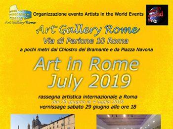 Art in Rome July 2019