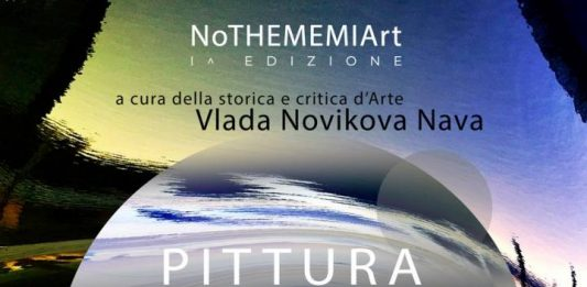 NoTHEMEMIAt