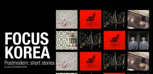 Focus Korea. Postmodern: short stories