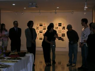 MoA Gallery, Heiry, S.Korea, 2008 - In_canto