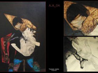 Claudio Fazzini:A.A_04(Anatomia dell'Assenza)