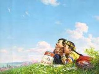 Flowers for KIM Il Sung MAK