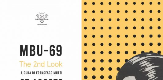MBU-69 –  The 2nd look