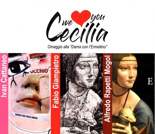 We love you Cecilia