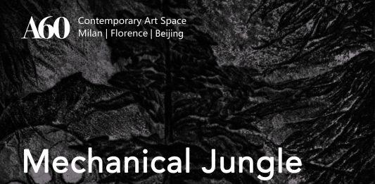 Yu Cai – Mechanical Jungle