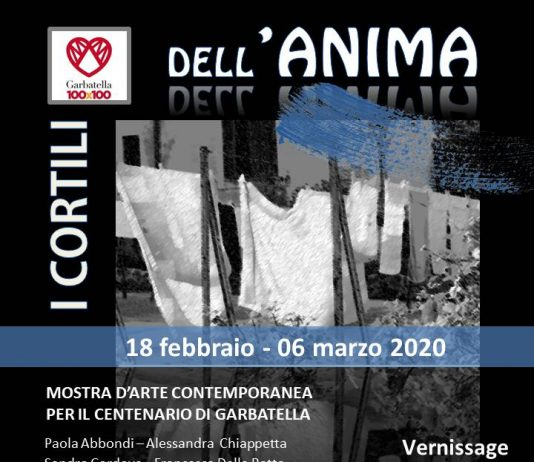 I cortili dell'anima