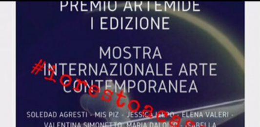 Premio ARTEmide – I Edizione (solo virtuale)