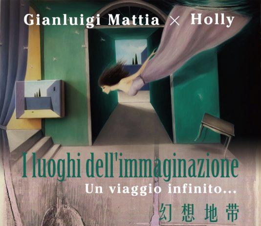 Gianluigi Mattia / Cheng Huili – I luoghi dell'immaginazione. Un viaggio infinito…