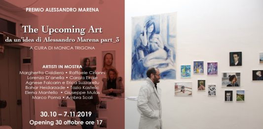 Premio Alessandro Marena.  The Upcoming Art part 3