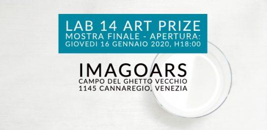 Malamegi Lab.14