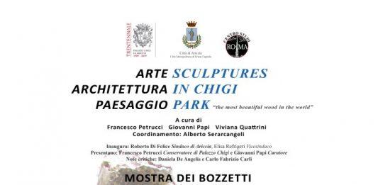 Sculptures in Chigi Park
