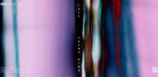 Zheng Bing – Luce