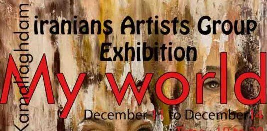 My World – La mostra degli artisti iraniani a Roma