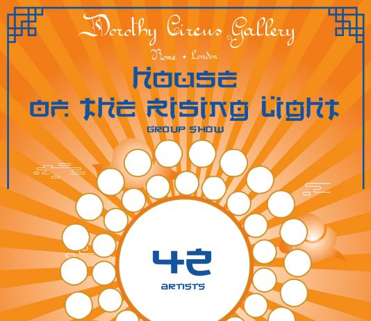 The House of the Rising Lights