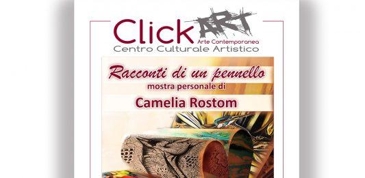 Camelia Rostom – Racconti di un pennello