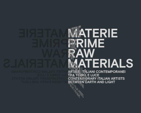 Materie prime. Presentazione del catalogo (evento online)