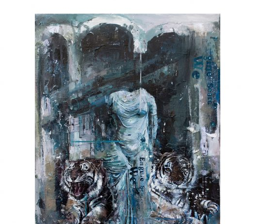 Air Daryal – Tigris