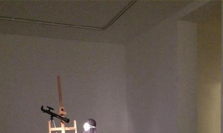 B.A.Farahzad / Gretel Fehr – L'universo che osserva