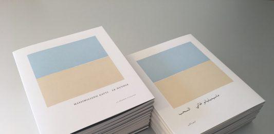 Massimiliano Gatti – Le nuvole. Presentazione del catalogo