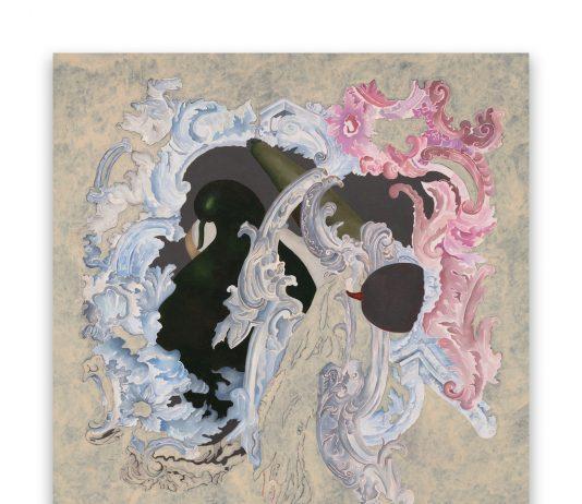 Debora Hirsch – Até aqui